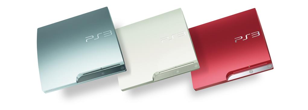 EXCLU---Carrefour-annonce-une-nouvelle-PS3--pour-le-1er-septembre