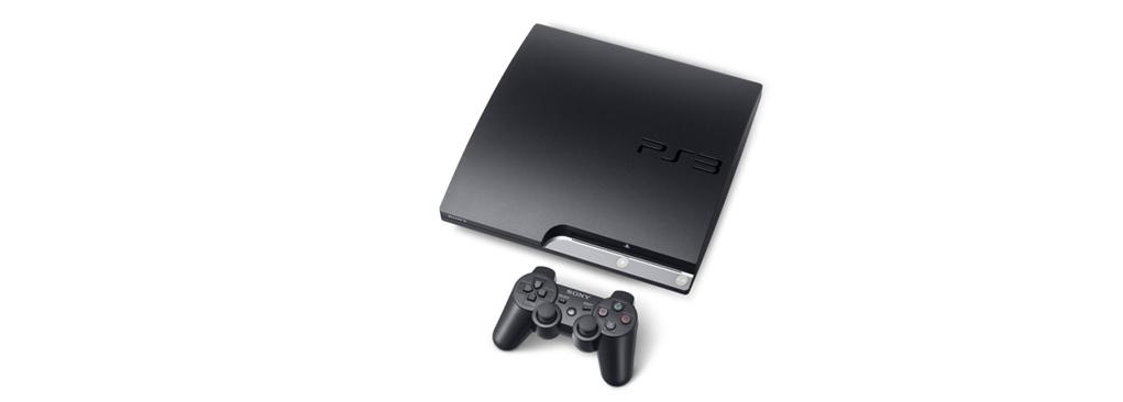La-PS3-Slim-est-une-réalité-!