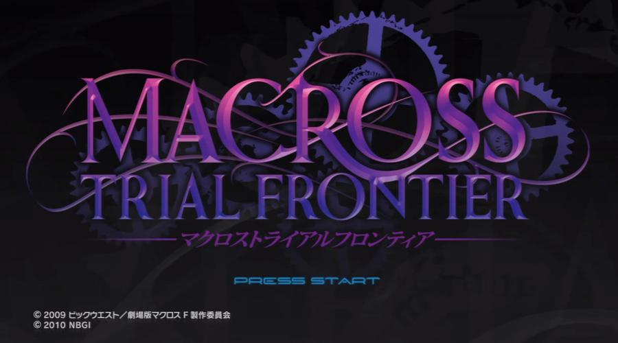 Macross Trial Frontier