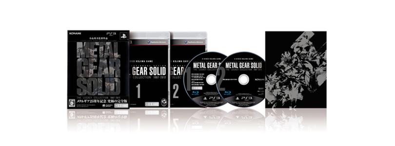 Metal-Gear-Solid--The-Legacy-Collection---Ouverture-du-site-officiel-japonais